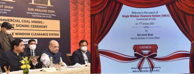 Launch of Single Window Clearance System(SWCS)
